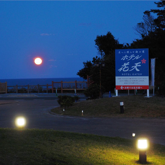 ホテルから望む月
