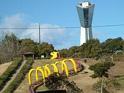 三崎公園 わんぱく広場とマリンタワー
