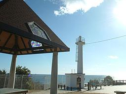 三崎公園 番所灯台